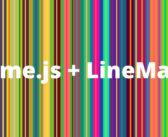 Animazione Web: linee animate con Anime.js e LineMaker