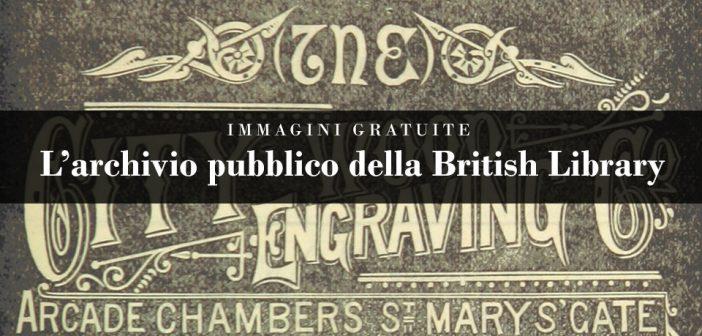 Immagini gratuite: British Library