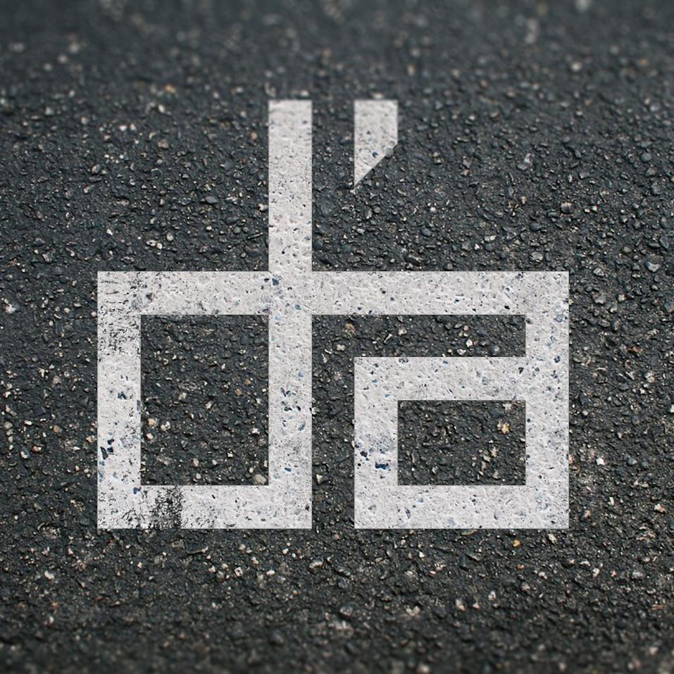 024dangeloweb - La mia strada